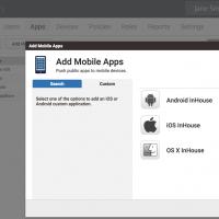 Centrify-Identify-Add-iOS