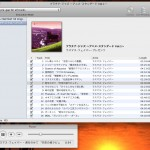 Install X Lossless Decoder for Mac