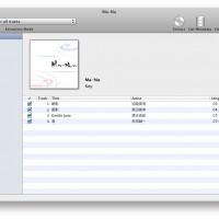 XLD-App-For-Mac