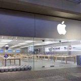apple-planning-korean-store-just-across-the-street-from-samsung-s-headquarters.jpg