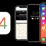 , iPhone 11 Not Worth the Wait, Analysts Say